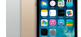 iPhone 5S – флагман 5-го поколения
