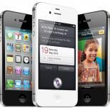 Мощнейший Айфон - Apple iPhone 4S