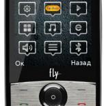 Бюджетник с 2-мя SIM - Fly B300
