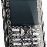 Стильный телефон Fly Levi's