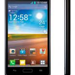 Андроид-смартфон LG Optimus L7 P700