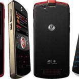 Бюджетный Motorola ROKR EM30