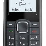 Бюджетный Nokia 1202