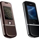 Стильные Nokia 8800 Arte и Sapphire