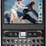 Мобильный компьютер Nokia E71