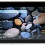 Медиакомбайн RoverMedia Aria S7