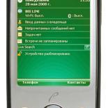 Коммуникатор RoverPC N7