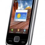 Смартфон Samsung GT-C3310