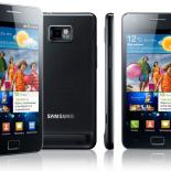 Коммуникатор Samsung Galaxy S II