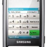 Смартфон Samsung SGH-i740