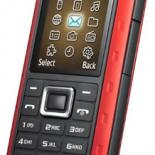 Защищенный Samsung Xplorer B2100