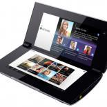 Уникальный планшет Sony Tablet P