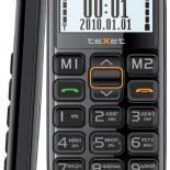 Телефон для пожилых teXet TM-B210