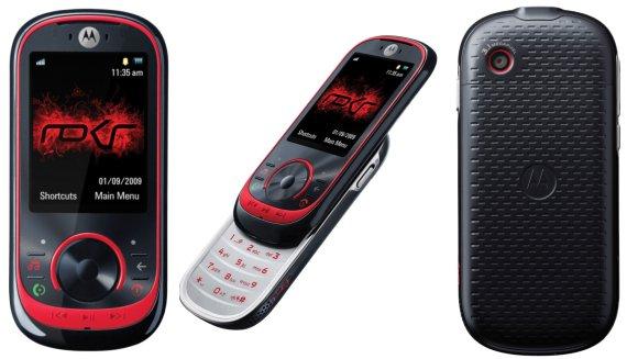 mp3-слайдер Motorola ROKR EM35