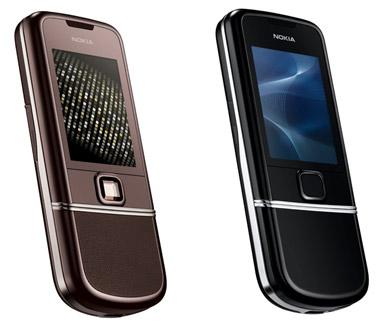 Стильные пустышки Nokia 8800 Arte и Sapphire Arte