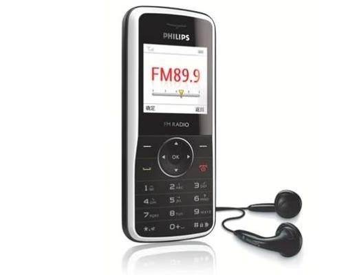 FM-радиофон Philips 199