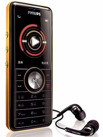 Телефон Philips M600