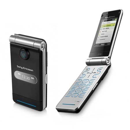 Раскладушка Sony Ericsson Z770i