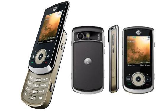 Камерофон Motorola MOTO VE66