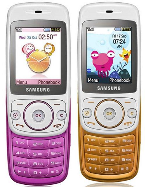 Детский слайдер Samsung Tobi
