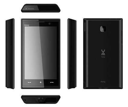 коммуникатор HTC 4G MAX