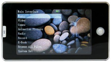 Мультимедиа плеер RoverMedia Aria S7