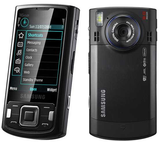 Смартфон-камерофон Samsung i8510 innov8