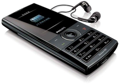 """""""долгоиграющий"""" мобильный телефон Philips Xenium X620"""