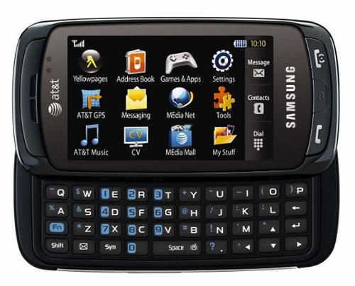 функциональный простак Samsung Impression