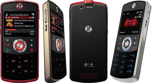 бюджетный телефон Motorola ROKR EM30