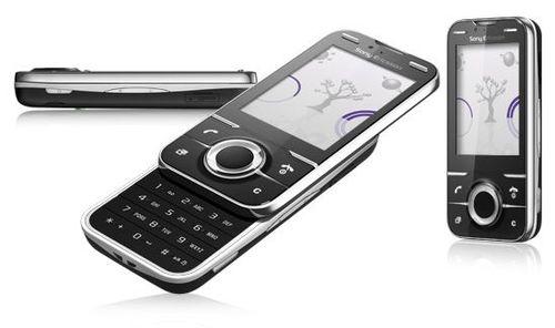 Sony-Ericsson Yari - игровой телефон