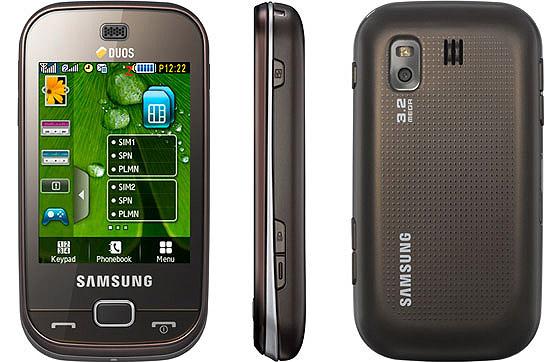 Индиви'DUAL'ный мобильник Samsung GT-B5722