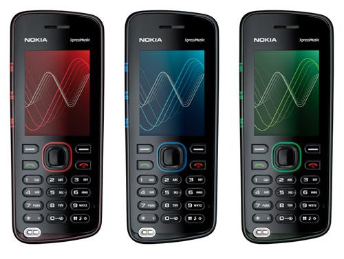 Мобильные телефоны Nokia 5220 XpressMusic
