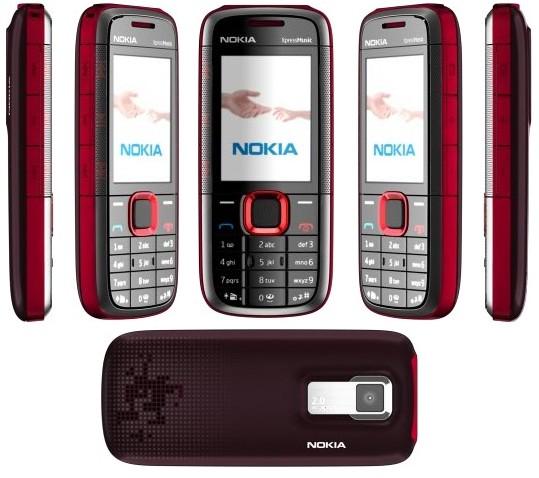 Сотовый телефон Nokia 5130 XpressMusic