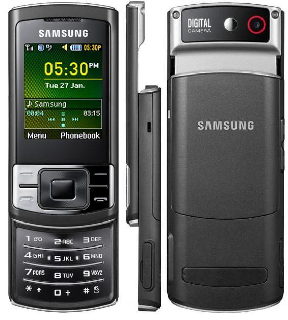 Слайдер Samsung C3050