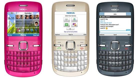 Сотовый телефон nokia c3