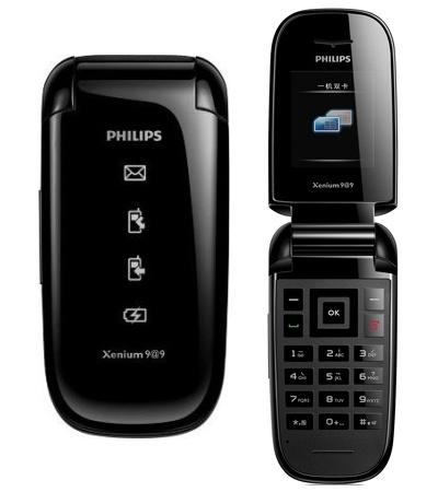 Раскладушка Philips Xenium X216