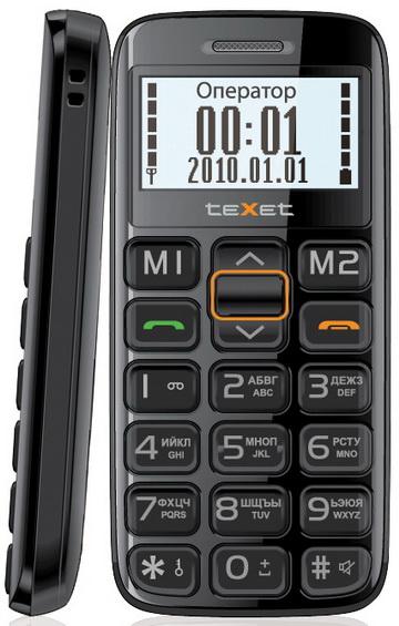 сотовый телефон teXet TM-B210