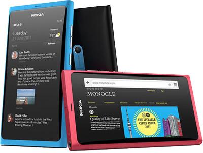 Смартфон-коммуникатор Nokia N9