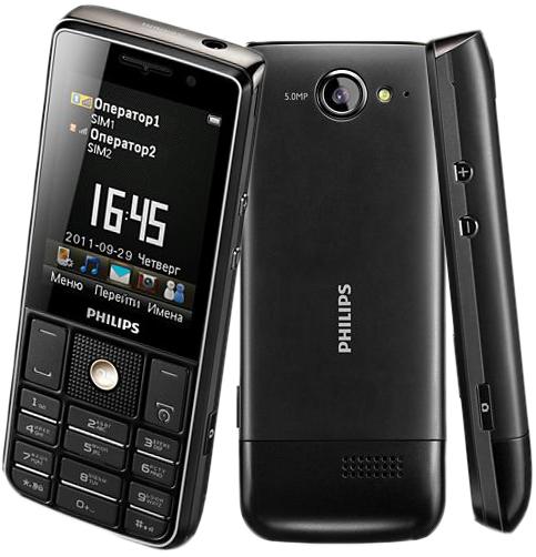 Классический мобильный телефон с 2-мя SIM - Philips Xenium X623