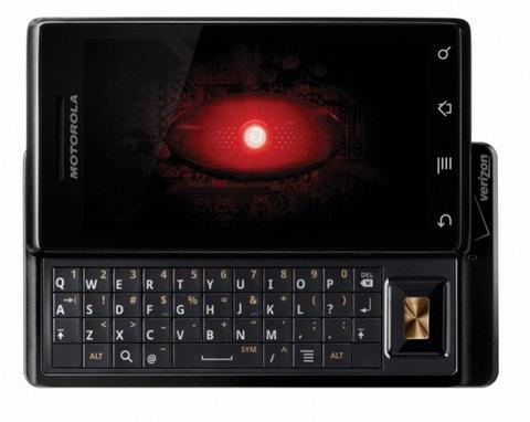 Тачфон-слайдер Motorola Milestone / Droid
