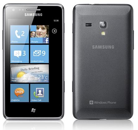 Смартфон-коммуникатор Samsung Omnia M S7530E