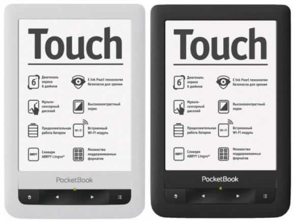 Ридер электронных книг PocketBook Touch 622