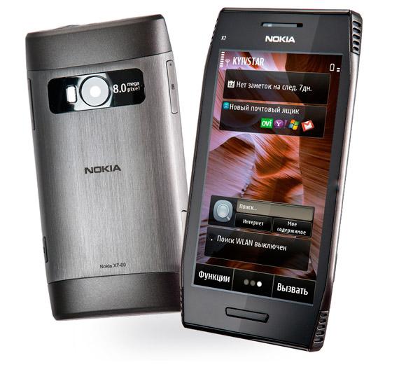 Оригинальный смартфон-коммуникатор Nokia X7-00